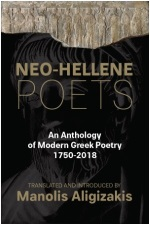 Neo-Hellene Poets – An anthology by Manolis Aligizakis