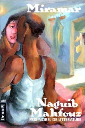 Naguib Mahfouz - Miramar