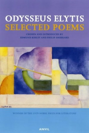 Odysseus Elytis: Selected Poems 1940-1979